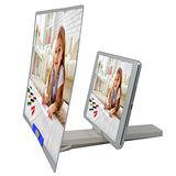 志佳13.5吋手機/平板行動電影院支架