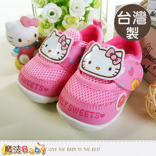 魔法Baby~台灣製Hello Kitty正版寶寶鞋 sh6363