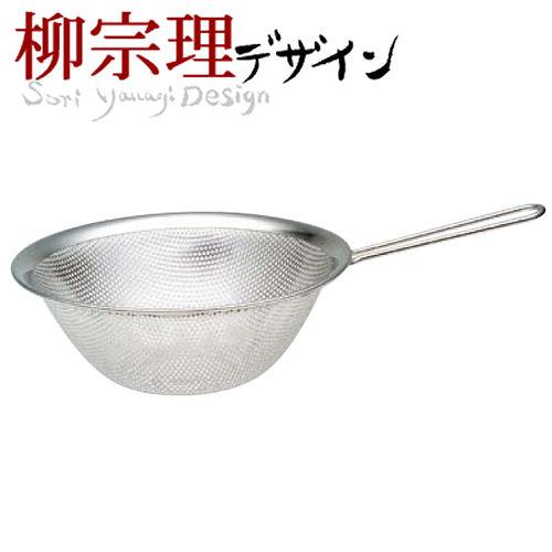 柳宗理不鏽鋼23cm單柄漏杓