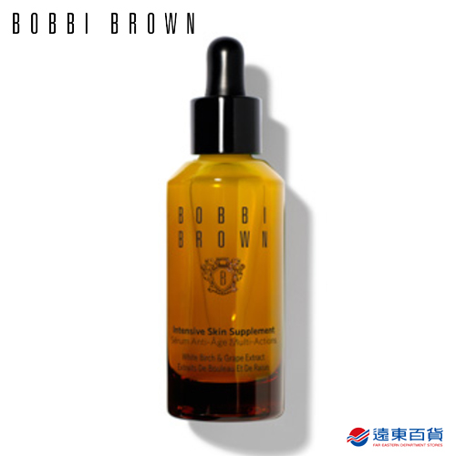 【原廠直營】BOBBI BROWN 芭比波朗 瞬間喚膚精華液30ML