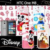 迪士尼授權正版 HTC One M8 休閒點點透明軟式保護套 手機殼 (經典組)