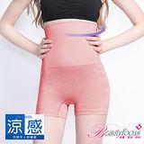 【美麗焦點】台灣製涼感180丹超高腰平口褲-莓紅色2430