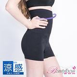 【美麗焦點】台灣製涼感180丹超高腰平口褲-黑色2430