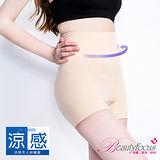 【美麗焦點】台灣製涼感180丹高腰平口褲-膚色2469