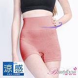 【美麗焦點】台灣製涼感180丹高腰平口褲-莓紅色2469