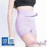 【美麗焦點】台灣製涼感180丹高腰平口褲-淺紫色2469