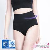【美麗焦點】台灣製涼感180丹高腰三角褲-黑色2468
