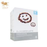上田奶茶小屋 無糖重味咖啡拿鐵 2 in 1 coffee latte 21g×8包