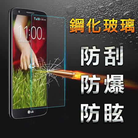【YANG YI】揚邑LG G2 防爆防刮防眩弧邊 9H鋼化玻璃保護貼膜 -friDay購物