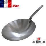 法國【de Buyer】畢耶鍋具『強化碳鋼系列』亞洲中華鐵炒鍋35cm