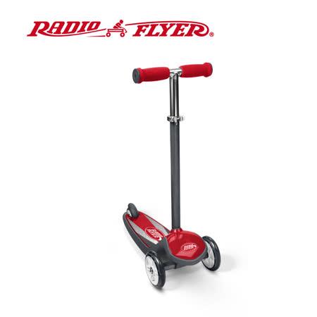 美國RadioFlyer 小酋長三輪滑板車