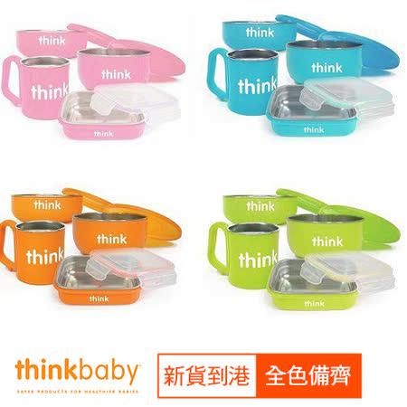 美國Thinkbaby 無毐不鏽鋼餐具4件組