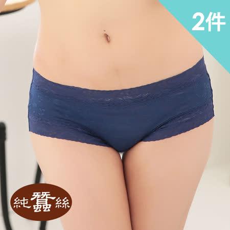 岱妮蠶絲 無痕低腰平口內褲