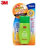 3M Nexcare SS01戶外防曬乳SPF50