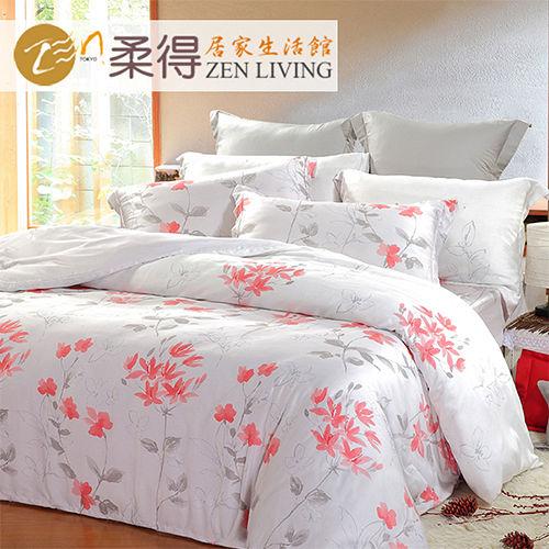 柔得寢飾  天絲四件式被套床包組