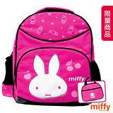【Miffy 米飛】雙層護脊書背包+便當萬用袋