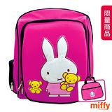【Miffy 米飛】EVA護脊雙層書背包+便當萬用袋