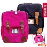 【Miffy 米飛】護脊超輕巧雙層書背包+萬用便當袋
