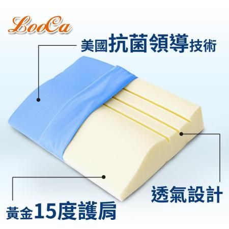 美國Microban 抗菌護肩柔頸枕(2入)