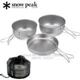 【Snow Peak】 Titanium 3 piece-set with Case 鈦金屬SOLO個人鍋具餐碗_STW-001T