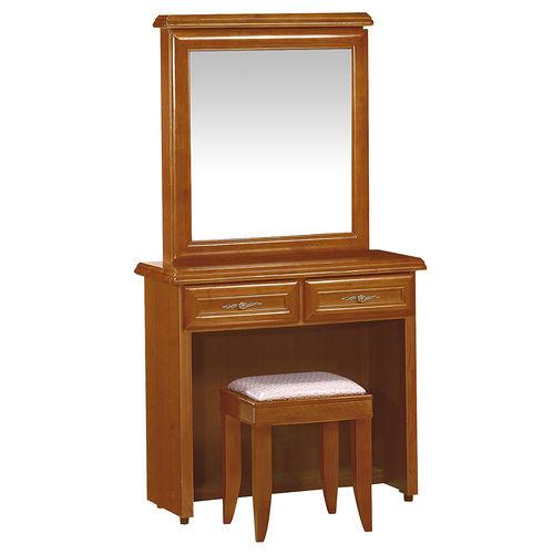 HAPPYHOME 施勝發正樟木2.7尺二抽鏡台-含椅子689-8
