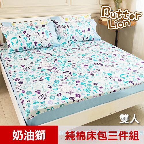 【奶油獅】好朋友系列-台灣製造-100%精梳純棉床包三件組(水漾藍)-雙人5尺