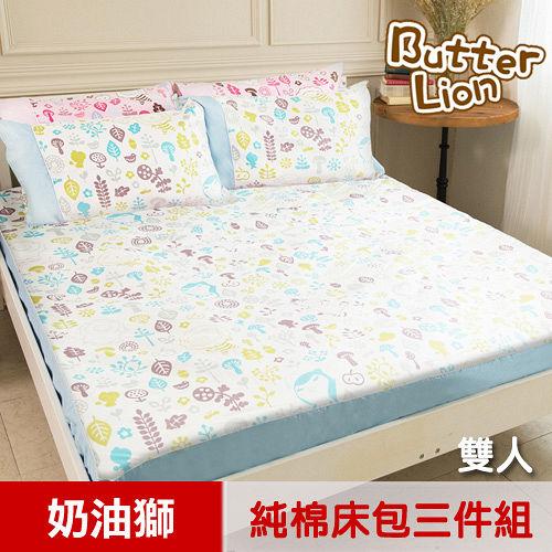 【奶油獅】好朋友系列-台灣製造-100%精梳純棉床包三件組(白森林)-雙人5尺