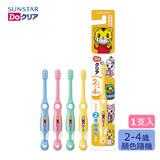 日本三詩達 巧虎牙刷 (2-4歲) 單支入