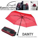 【德國 EuroSCHIRM】全世界最強的雨傘!!! DAINTY 抗UV輕便口袋傘/戶外風暴傘.玻璃纖維折疊傘(UPF50+)/輕巧迷你晴雨傘/紅 1028-OCH