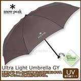 【Snow Peak】Ultra-light Beige超輕量折疊傘(僅150g)/隨身雨陽傘.雨傘/抗紫外線處理. 灰 UG-135GY