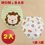 (購物車)【MOM AND BAB】可愛獅子三層防水學習褲(兩入組)(6~14公斤)