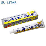 日本三詩達 藥用鹽牙膏-微粒晶鹽170g