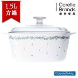【美國康寧CorningWare】繁星花露方形康寧鍋1.5L-A15DF
