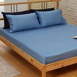 LITA麗塔(藍天)雙人三件式純棉床包枕套組