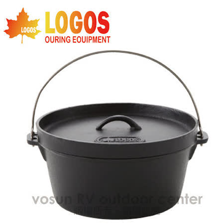 日本 LOGOS SL豪快 魔法調理荷蘭鍋