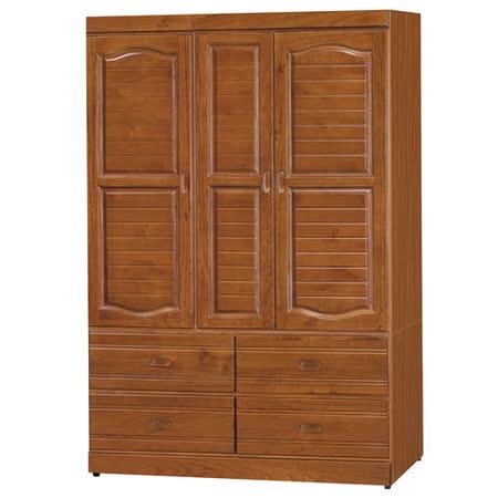 HAPPYHOME  富丞樟木4x6衣櫥
