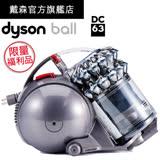 [送手持工具組] dyson DC63 圓筒式吸塵器銀藍色 [極限量福利品]