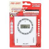 PRO-WATT 電子式定時器 TU-A/72