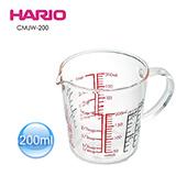任選 HARIO 玻璃手把量杯 CMJW-200 200ml