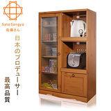 【Sato】PISTRO巴黎公寓單抽單門開放式電器櫃‧幅75cm