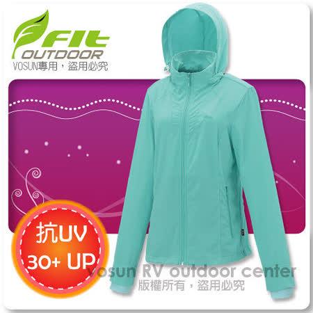 維特 FIT 透氣吸排抗UV防曬外套