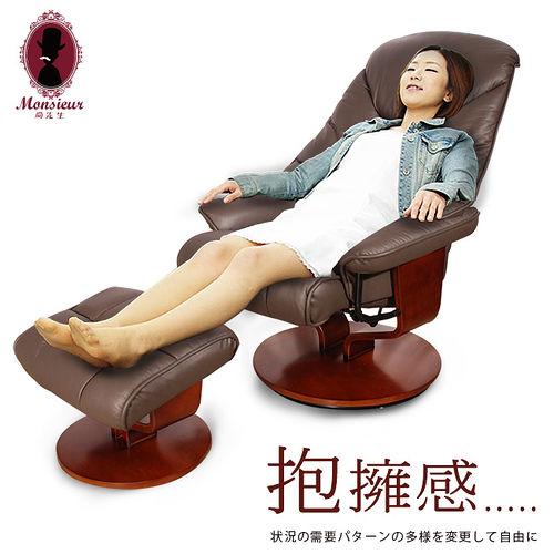 【Sun Pin】薩克森貴族半牛皮躺椅+腳凳-棕灰色