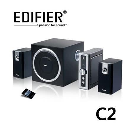 EDIFIER C2 漫步者 三件式多媒體喇叭 音響 -friDay購物