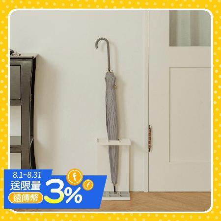 日式簡約 雨傘收納架長型6格鐵板