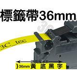 副廠 [1捲] Brother 兄弟牌 36mm TZ-661 黃底黑字 護貝型標籤帶