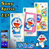 哆啦A夢★小叮噹 正版授權 Sony Xperia Z3+ 歡樂世界彩繪手機軟殼 背蓋