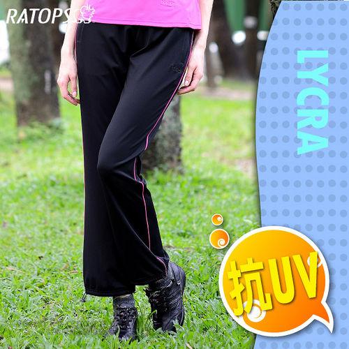 【瑞多仕-RATOPS】LYCRA 女款 輕量彈性吸排束口長褲 / DB8544 正黑色