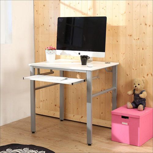 《BuyJM》低甲醛鏡面80公分穩重型單鍵盤電腦桌