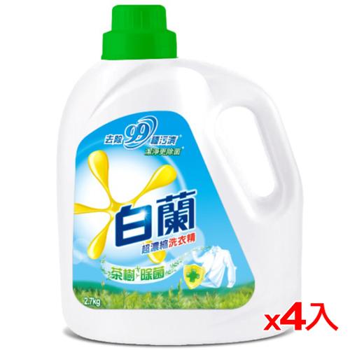 白蘭茶樹除菌洗衣精2.7kg*4入(箱)