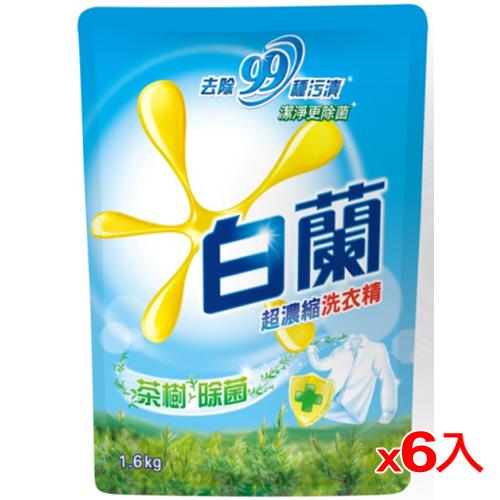 白蘭茶樹除菌洗衣精補充包1.6kg*6入(箱)